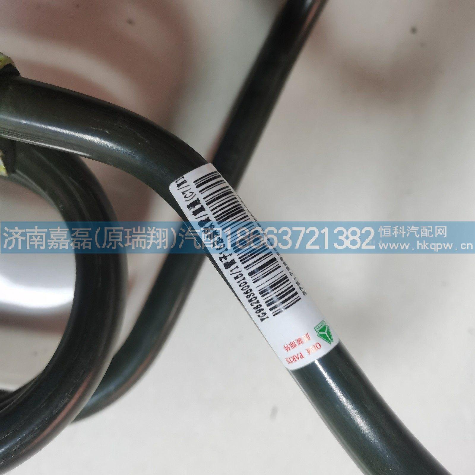 YG9625360015管子16总成软管/YG9625360015管子16总成软管