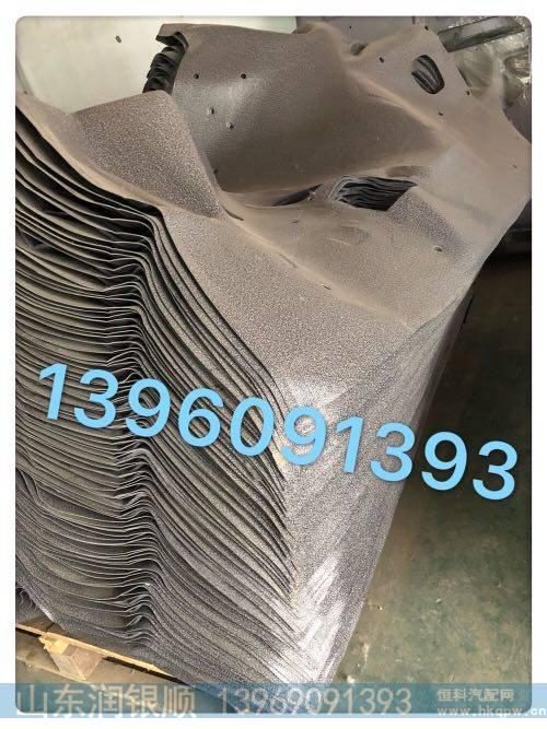 隔热保温产品/DZ13241620007