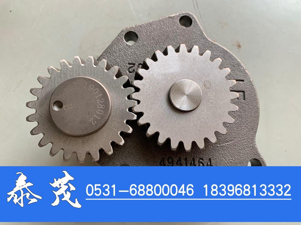4941464机油泵/3991123/C4941464