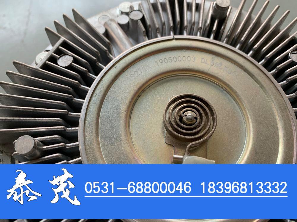190500003节温器总成/190500003