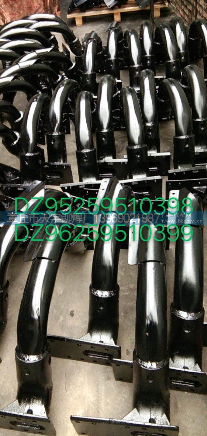 陕汽德龙X3000管梁DZ95259510399/DZ95259510399