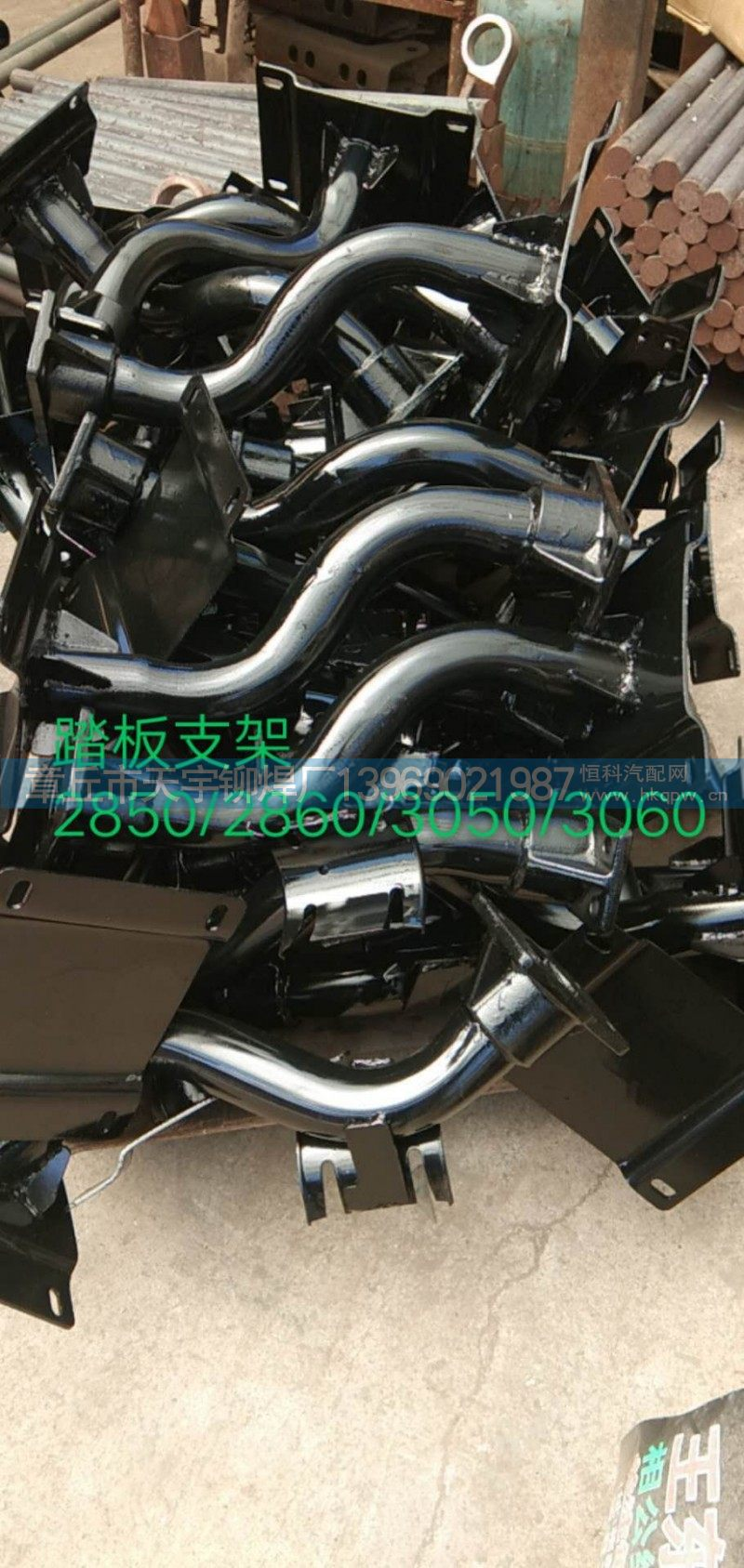 踏板支架2850-2860-3050-3060/2850-2860-3050-3060