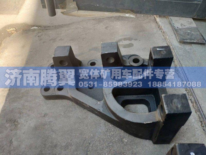 山东临工上推力杆支架HD90149526079/HD90149526079