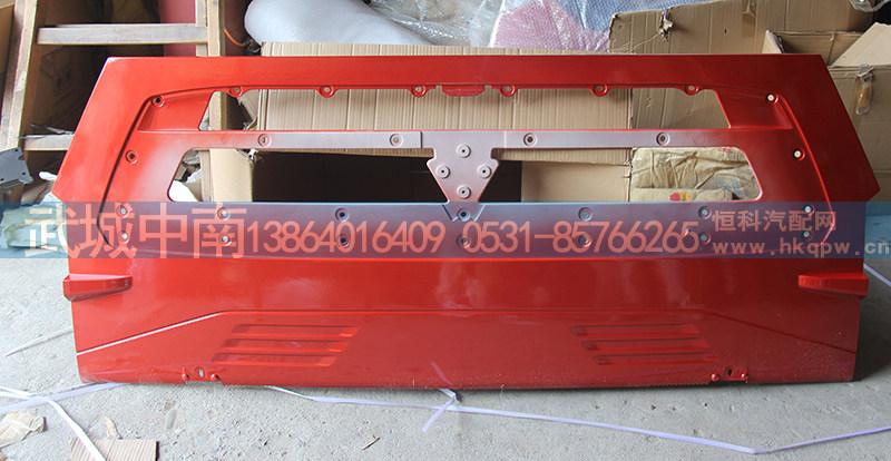 散热器面罩WG1662115010/WG1662115010
