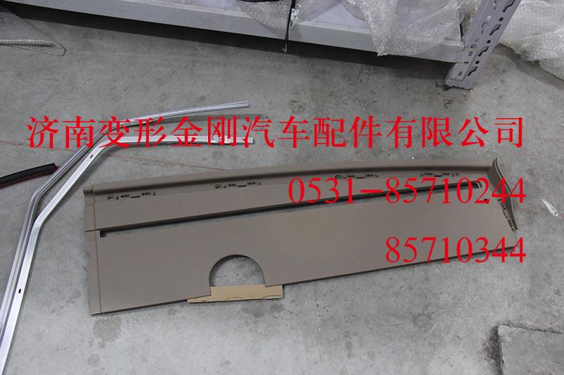 左下底板(窄)810W62430-0089/810W62430-0089