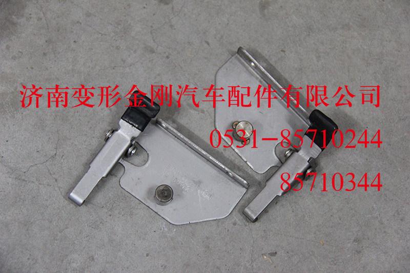 左-右锁销总成810W97122-6113/810W97122-6113