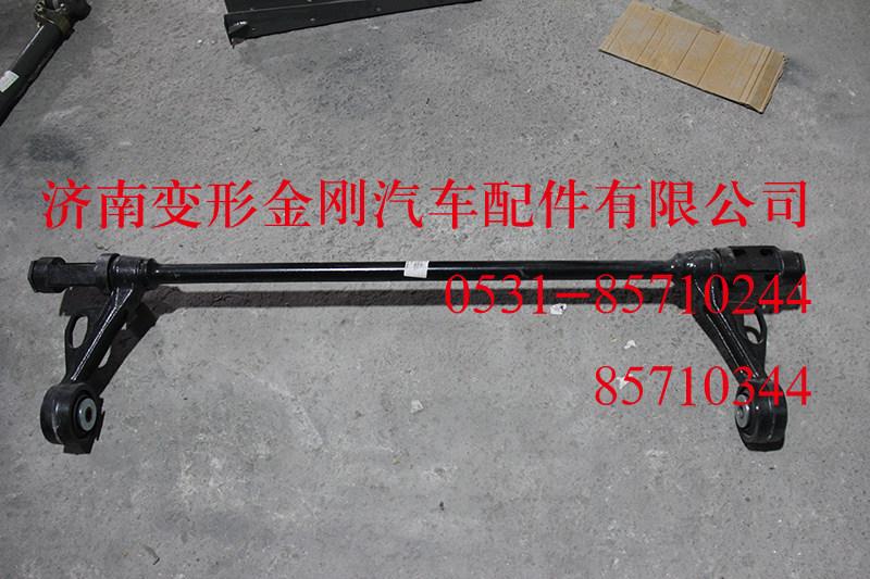 翻转轴装配总成AZ1664430021/AZ1664430021