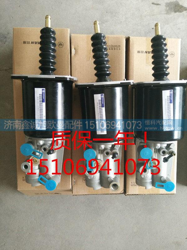 欧曼离合器分泵1432116280002