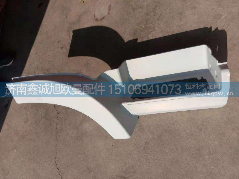 H4545010012A0欧曼系列