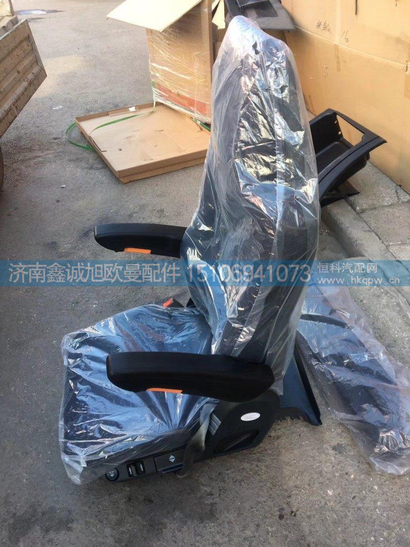 AZ1662511016原廠