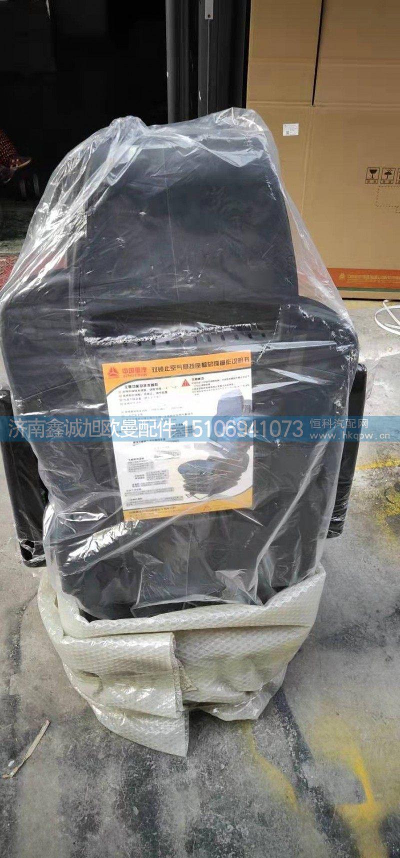 AZ1662511016原厂