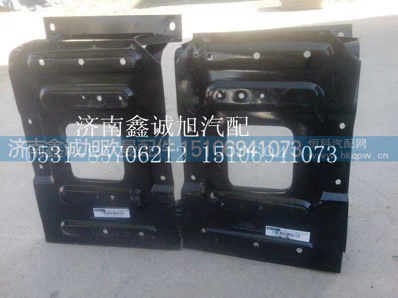欧曼ETX下护罩支架/1B24984504106/4105