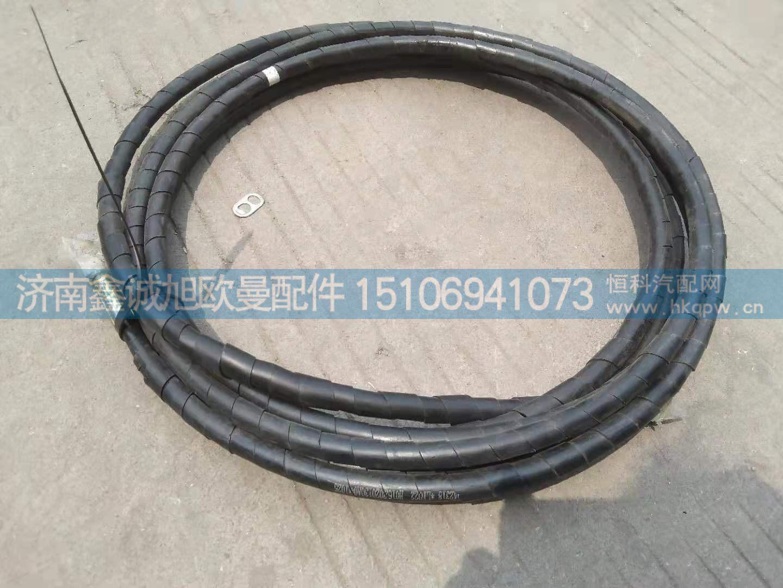 离合器分泵油管/H0162020130A0