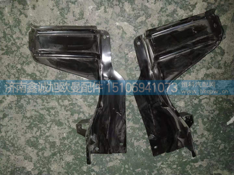 护罩支架*右上后/H0545011400A0