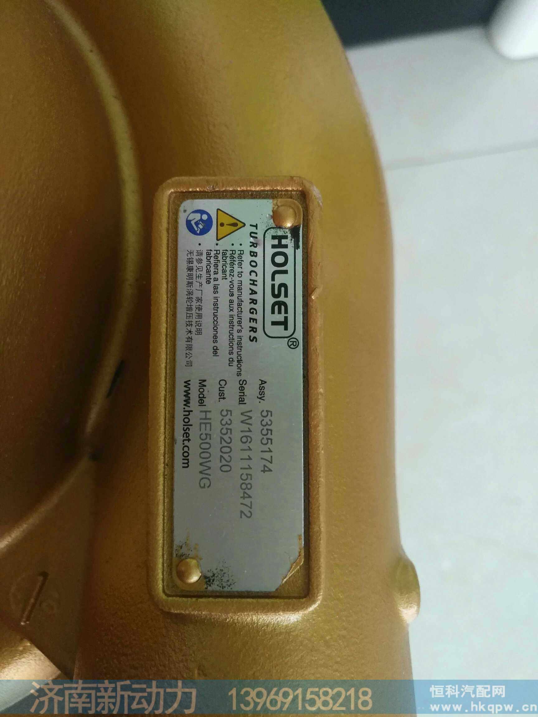康明斯涡轮增压器5355174.5352020