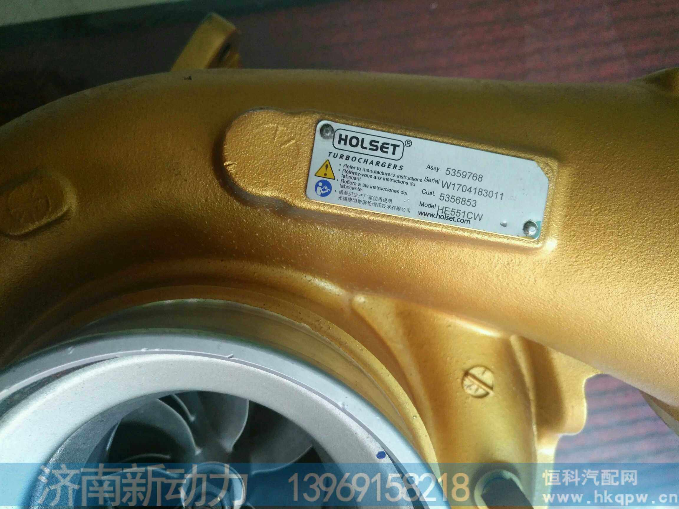 康明斯系列增压器5359768.5356853/5359768.5356853