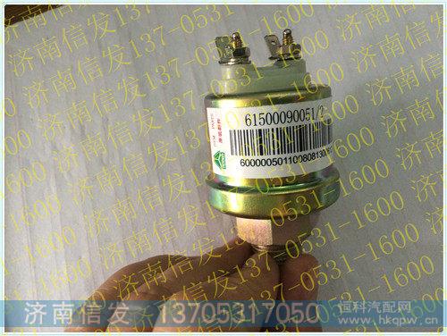 61500090051 机油压力传感器