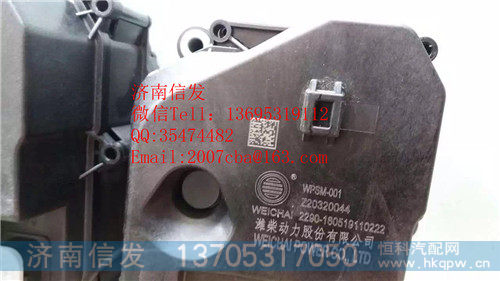 Z20320044潍柴尿素泵总成济南信发Z20320044潍柴尿素泵总成济南信发