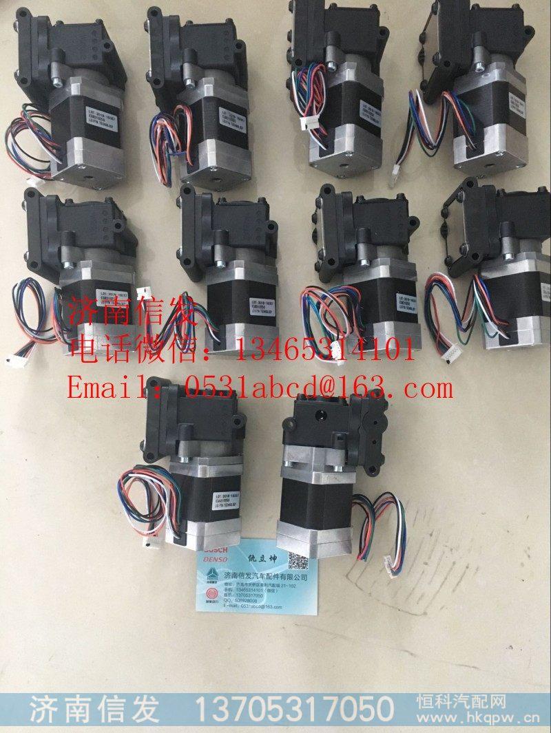 IA920003烟台凯德斯尿素泵电机济南信发IA920003烟台凯德斯尿素泵电机济南信发
