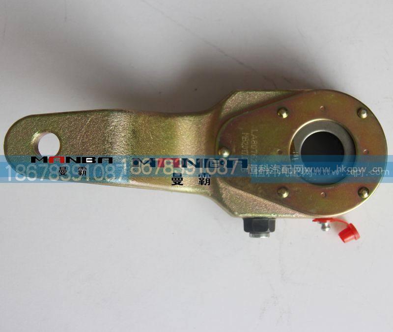 90150006,調整臂,濟南曼霸汽車零部件有限公司