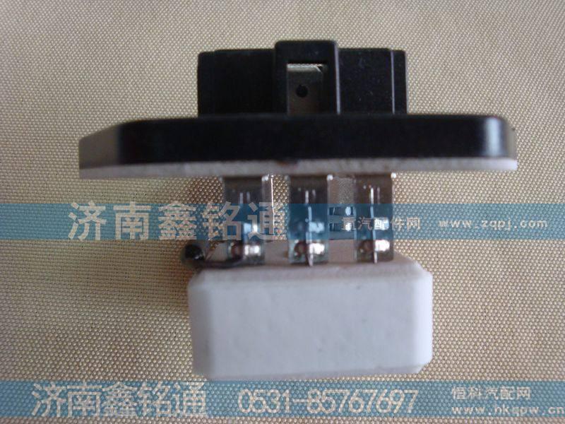 重汽金王子10暖风电阻调速块