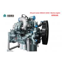 WD514.16C02 船用发动机总成 重汽杭发/WD514.16C02
