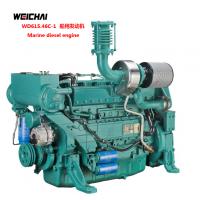 WD615.46C-1 船用发动机 潍柴动力/WD615.46C-1
