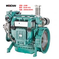 D226-3C1船用发动机Engine assembly/D226-3C1