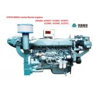 61567C船用发动机Engine assembly/61561C-61564C-61567C