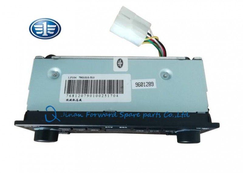 7901010-510一汽解放驾驶电器室收音机/7901010-510