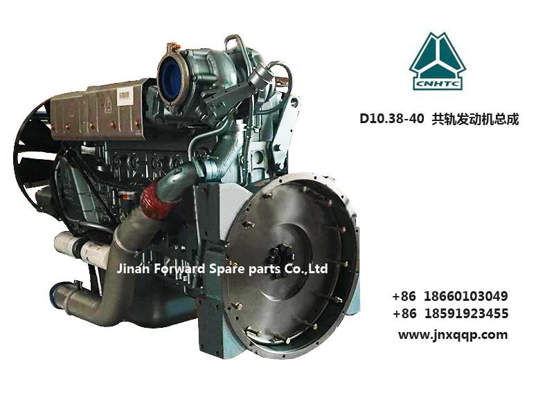 D10.38-40发动机总成The engine/D10.38-40