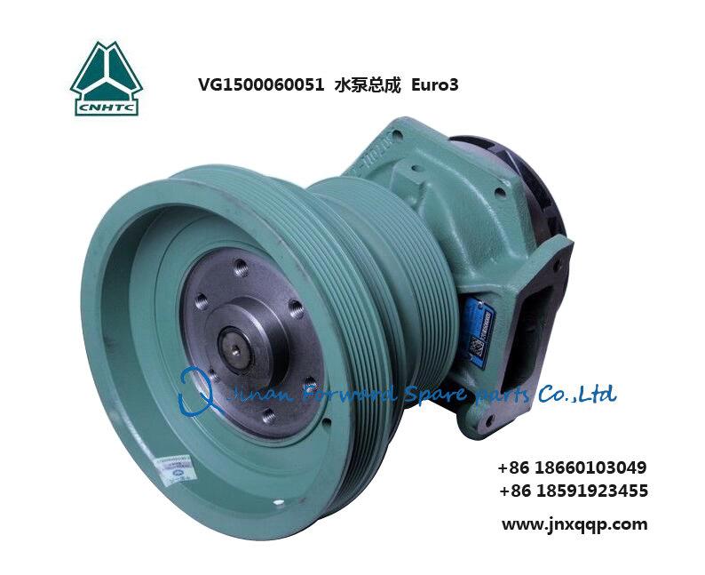 VG1500060051水泵The water pump/VG1500060051