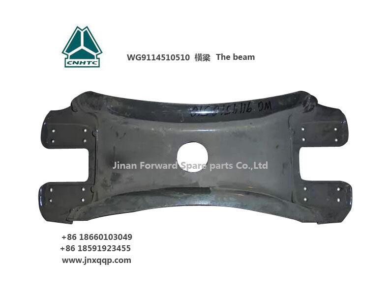 WG9114510510横梁The beam/WG9114510510