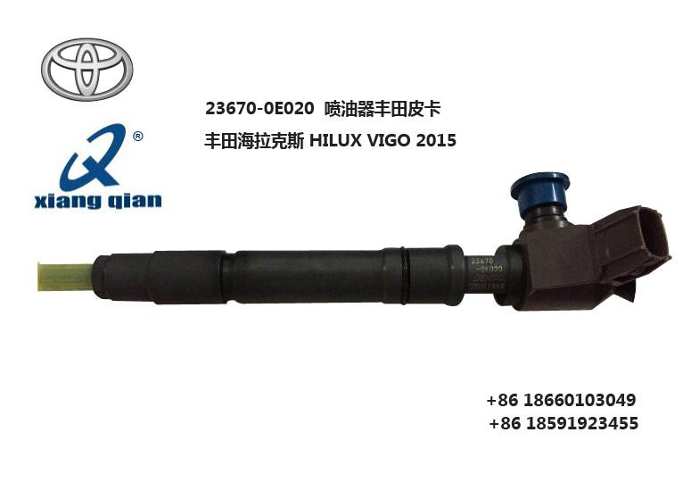 23670-0E020喷油器Fuel injector/23670-0E020