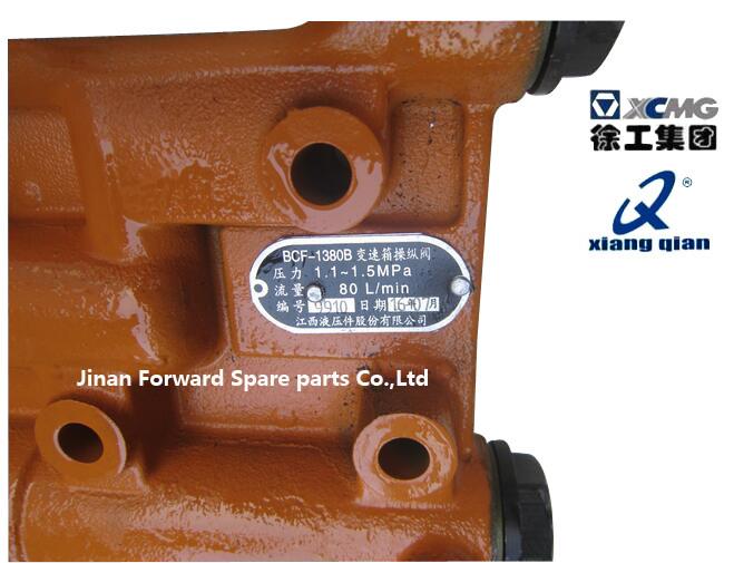 403701A阀变矩器操纵阀Control valve/403701A