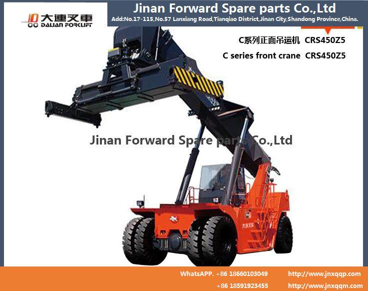 CRS450Z5正面吊运机Front lift/CRS450Z5