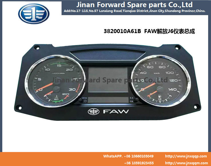3820010A61B  FAW仪表Beplay2instrument/3820010A61B