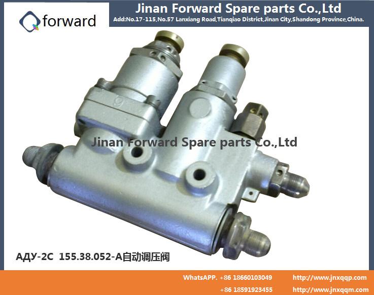 АДУ-2С 155.38.052-А自动调压阀valve/АДУ-2С 155.38.052-А