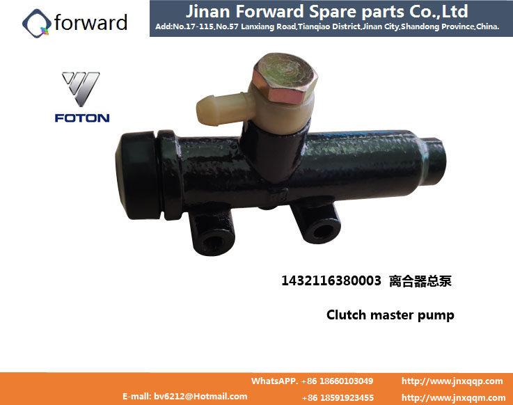 1432116380003  离合器总泵Clutch master pump/1432116380003