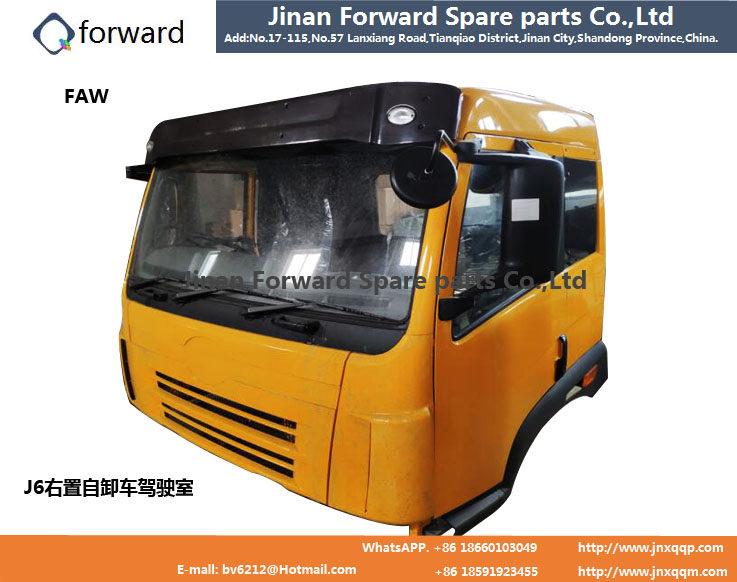 J6/J5P/FAW right set dumper cab assembly右置自卸车驾驶室J6/右置自卸车驾驶室J6  J5P FAW