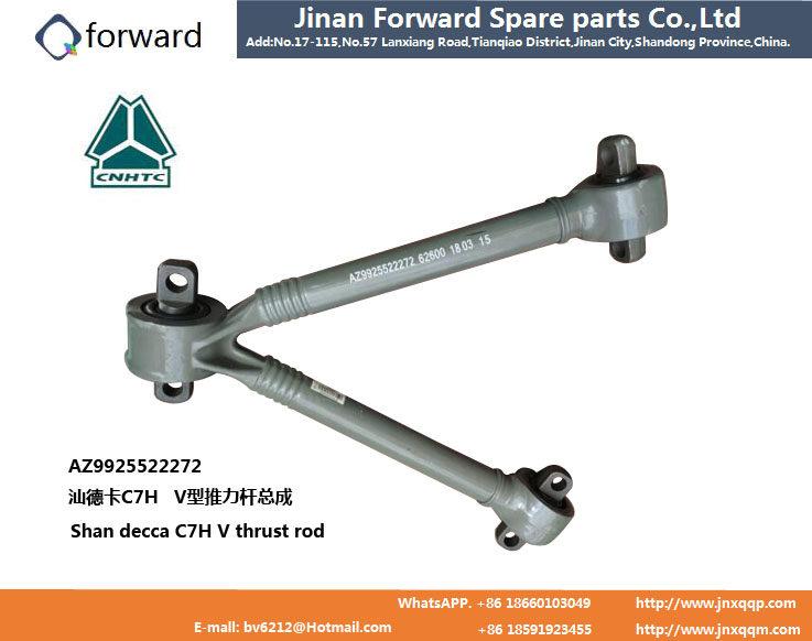 AZ9925522272汕德卡C7HV型推力杆Shan decca C7H V thrust rod/AZ9925522272
