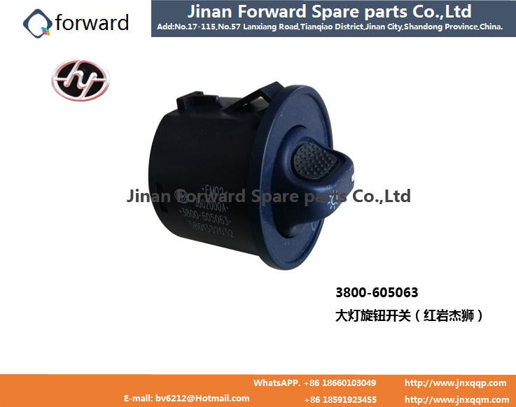 3800-605063大灯旋钮开关Headlamp knob switch/3800-605063