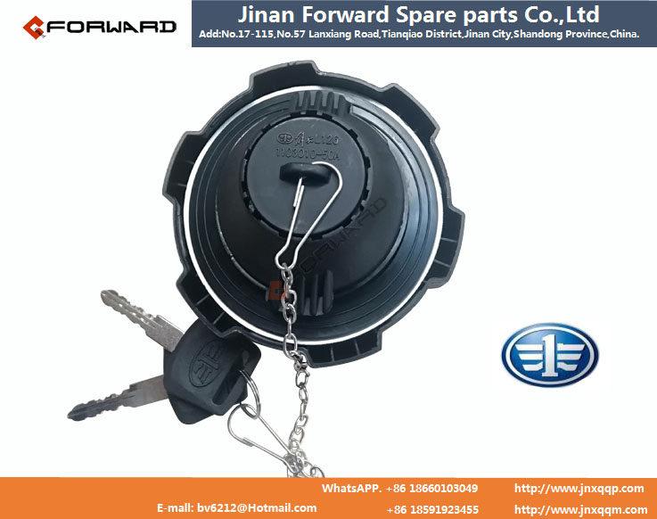 1103010-50A- 1103010-D1001 fuel tank cap/1103010-50A- 1103010-D1001