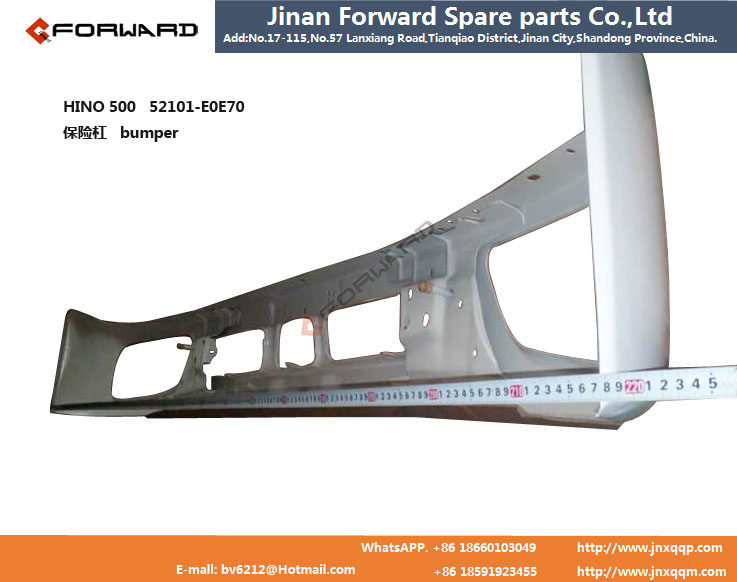 HINO 500   52101-E0E70 保险杠bumper/52101-E0E70