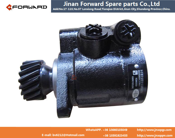 3407020-D604A   Forward转向助力泵Power Steering Pump/3407020-D604A
