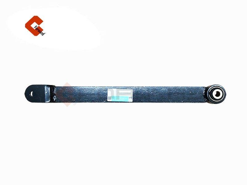 DZ9H259680087 前稳定杆吊杆带衬套总成