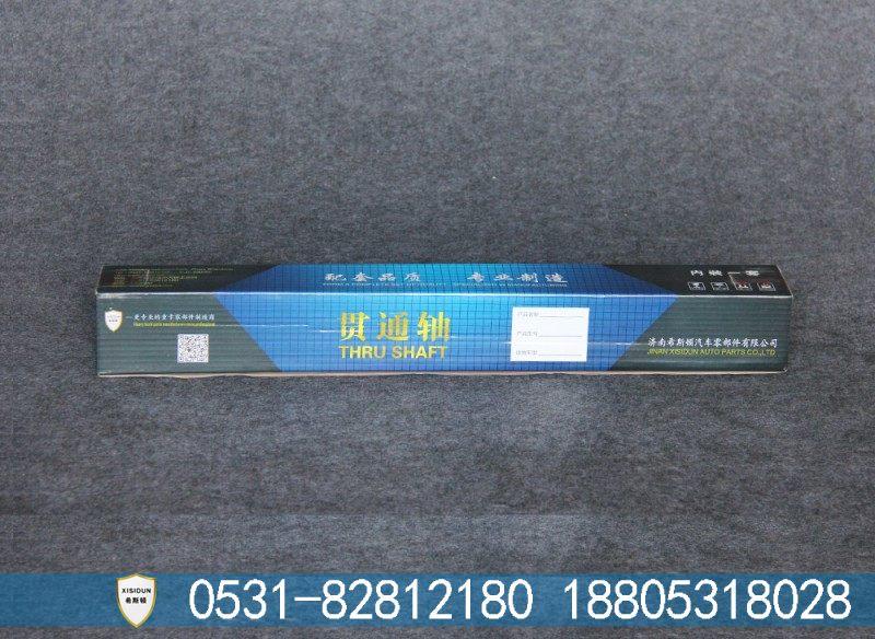 贯通轴HFF2502071CK2BZ/HFF2502071CK2BZ