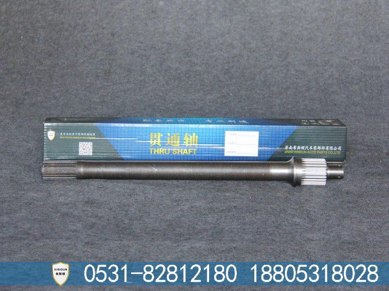 贯通轴Z9114320650/Z9114320650