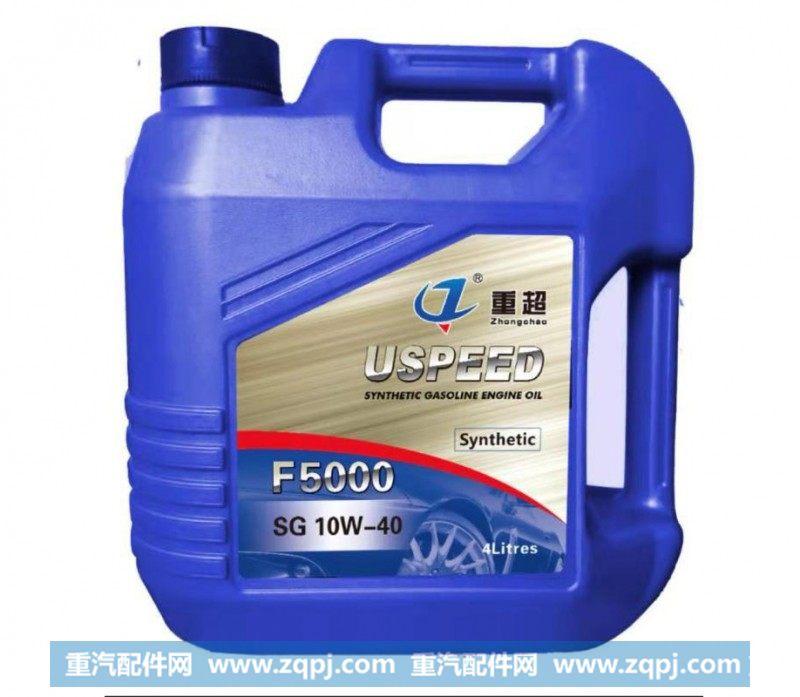 汽机油SG 10W-40/