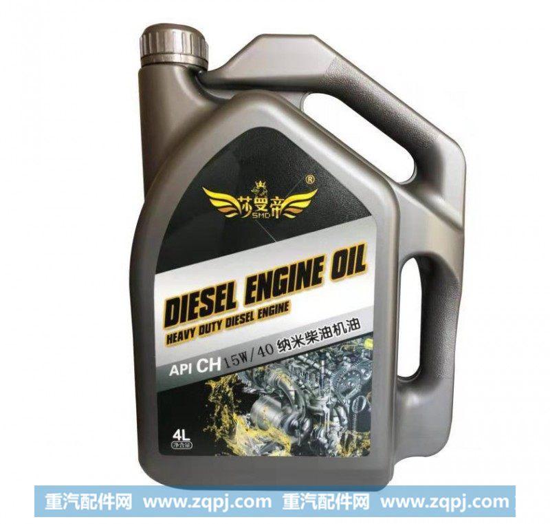 纳米柴机油 CH15W-40/